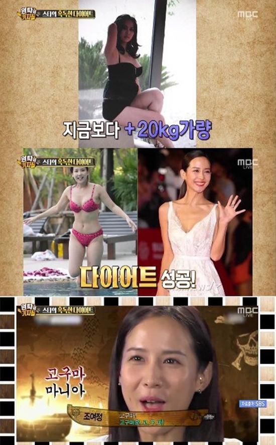 Jeong jo yeo Watch: Jo