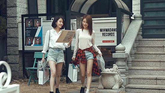 IU dan Yoo In Na