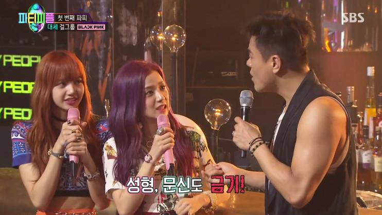 Jun 2017. The Battle of The Big 3 (SM vs YG vs JYP) Part 2.